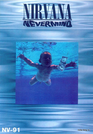 NV-91. NIRVANA «Nevermind».