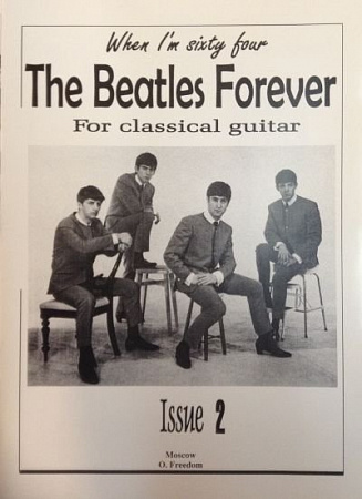 The BEATLES Forever (For classical guitar). Issue 2.