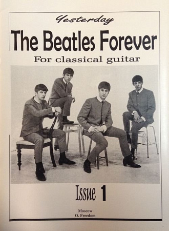 The BEATLES Forever (For classical guitar). Issue 1.