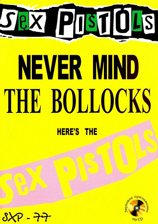 SXP-77. SEX PISTOLS «Never Mind The Bollocks, Here's The Sex Pistols». (+CD).